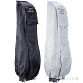 高爾夫球包防雨罩防雨套球包雨衣防塵球具包套球包罩 QQ28021『MG大尺碼』