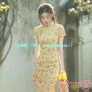 旗袍夏季年輕款小個子改良連衣裙黃色棉麻少女復古氣質【聚可愛】