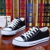 男鞋潮鞋白色帆布鞋男士韓版休閒鞋低筒透氣鞋子學生繫帶板鞋  『夢娜麗莎』