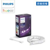 Philips 飛利浦 Hue 智慧照明 全彩情境 1M延伸燈帶 藍牙1M延伸燈帶 藍牙版