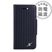 X-Shell iPhone 7 / 8 / SE2 防電磁波 編織紋手機皮套