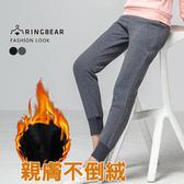 長褲--溫暖運動風抽繩鬆緊褲頭複合不倒絨顯瘦剪接縮口褲(黑.灰L-3L)-P131眼圈熊中大尺碼