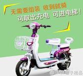 小億電動車自行車助力迷你型女雙人踏板48V成人代步鋰電瓶車QM   橙子精品