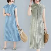 洋装 中大尺碼 2021春季新款棉麻文藝印花年輕少女改良旗袍立領無袖連身裙