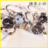聖誕禮物 手錶 手表手鐲式女女生鏈條