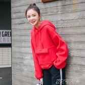 秋冬學院風加絨加厚連帽連帽T恤女韓版寬鬆大紅色中學生外套 卡卡西