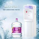 立式元山溫熱飲水機+鹼性離子水12.5公升20桶