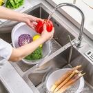 洗菜籃瀝水籃雙層大號客廳創意水果盤廚房用品塑料家用洗蔬菜盆子 果果輕時尚