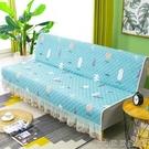 沙發保護套 通用簡約現代布藝歐式防滑沙發套罩蓋布巾坐墊全包夏季 俏俏家居