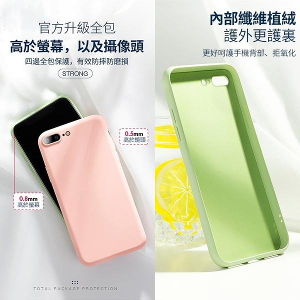 現貨 液態矽膠殼 iPhone i7 i8 plus SE 簡約素面 手機殼 全包 防摔 保護殼 超薄 保護套 手機套