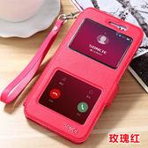 現貨 紅米5A手機殼紅米Note5保護皮套男女A全包防摔個性創意磨砂軟殼 創想數位 7-31