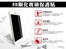 『9H鋼化玻璃貼』LG K50S 非滿版 玻璃保護貼 螢幕保護貼 鋼化膜 9H硬度