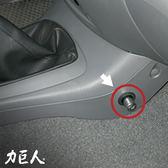 隱藏式排檔鎖(Pin) Toyota Innova 2.7 (2007~2016 手排) 力巨人 下市車款/到府安裝/保固三年/臺灣製造