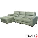 【采桔家居】艾蒙 時尚半牛皮革機能性L型沙發組合(電動化可調整設計+左&右二向可選)
