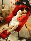 單人椅 單人沙發椅學生宿舍電腦椅現代簡約家用臥室陽臺靠背躺椅TW【快速出貨八折搶購】