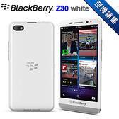 【T Phone黑莓機專賣店】BLACKBERRY 黑莓機 Z30白色限量版 最新機種5吋大銀幕搭載最新OS10系統