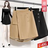 不規則雙排釦裙褲A字高腰(2色) L~4XL【206234W】【現+預】-流行前線-