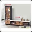 {{ 海中天休閒傢俱廣場 }} G-02  摩登時尚 展示櫃系列 204-2 雙色積層木2尺展示櫃