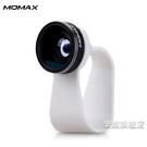 廣角鏡頭手機鏡頭廣角微距二合一單反套裝蘋果7通用外置攝像