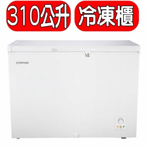 TATUNG大同【TR-310FR-W】《單門》冷凍櫃