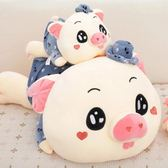 毛绒玩具猪公仔可爱抱枕趴趴猪猪布娃娃儿童玩偶情人节生日礼物女  玩趣3C