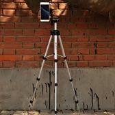 偉峰WT3110A手機三腳架支架拍照自拍架BLNZ 免運