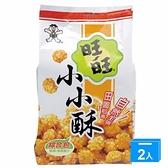 旺旺小小酥綜合包150G【兩入組】【愛買】