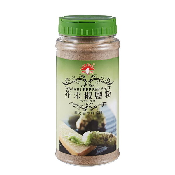 香嗆迷人 【新光洋菜】-芥末椒鹽粉