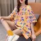2021夏季新款歐貨大碼寬鬆中長款短袖T恤女洋氣顯瘦打底衫女ins潮 【端午節特惠】