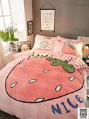 加厚法蘭絨四件套珊瑚絨冬季卡通保暖床上用品雙面法萊絨床單被套 igo 宜品居家