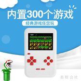 遊戲機 手掌迷你掌上游戲機PSP掌機 ZB1351『美鞋公社』