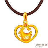 J'code真愛密碼- 新禧雞 黃金墜子 送項鍊