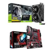 ZOTAC GAMING GeForce GTX 1650 AMP Core D6 *5片+技嘉 B450M GAMING 5片