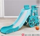 滑梯兒童室內滑滑梯游樂場滑梯小型滑梯家用多功能寶寶滑梯組合玩具 快速出貨