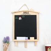 房子模型木質小黑板畫板 可掛帶支架留言板 兒童創意生日禮物禮品