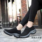 大碼透氣韓版運動鞋女鞋厚底增高氣墊軟底休閒鞋【時尚大衣櫥】