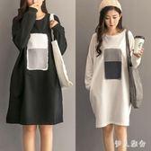 孕婦洋裝棉質中長款長袖秋季寬鬆大碼打底衫連身裙zzy4135『伊人雅舍』
