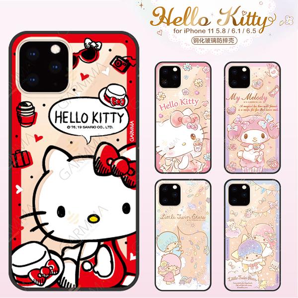 King*Shop~HELLO KITTY鋼化玻璃iPhone 11手機殼11Pro保護套蘋果11Pro Max防摔6.5寸女