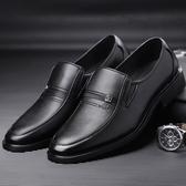 商務正裝無鞋帶不繫帶黑色上班工作男鞋休閒 ☸mousika