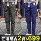 任選2件699縮口褲大尺碼刺繡迷彩彈性束...