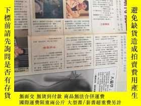 二手書博民逛書店C7罕見李美鳳成龍陳自強彩頁Y284890