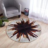 圓形印花 臥室客廳玄關爬行毯茶幾地墊吊籃墊防滑門墊地毯可訂製igo  歐韓流行館