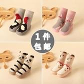 寶寶地板襪 保暖新生兒棉襪男童女童防滑加厚兒童襪子學步鞋襪喵小姐