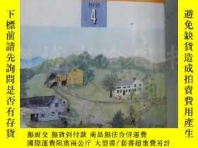 二手書博民逛書店小说新潮罕見1991年第4期【日文原版】Y16472