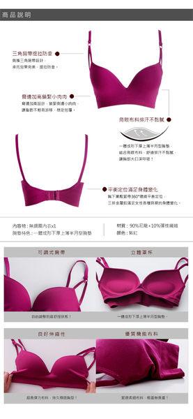 運動內衣 深V三角提拉素色無鋼圈運動內衣-M(紫紅) SEXYBABY 性感寶貝NA14360042