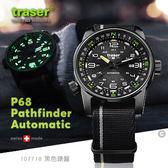 瑞士Traser P68 Pathfinder Automatic 自動上鏈羅盤手錶 (公司貨) 分期零利率