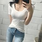 低胸上衣 春夏季韓版百搭大U領短袖t恤女純色緊身性感低胸打底衫小心機上衣