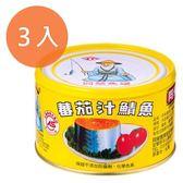 同榮 蕃茄汁鯖魚 230g (3入)/組