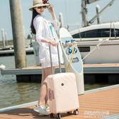 箱子行李箱男女學生旅行箱韓版小清新萬向輪密碼拉桿箱igo  朵拉朵衣櫥