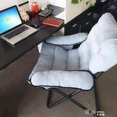 折疊椅子懶人靠背躺椅電腦沙?椅宿舍休閒臥室客廳午休午睡坐椅.YYS  【快速出貨】